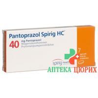 Пантопразол Спириг 40 мг 7 таблеток покрытых оболочкой