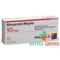 Бисопролол Мефа 10 мг 100 таблеток