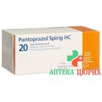 Пантопразол Спириг 20 мг 120 таблеток покрытых оболочкой