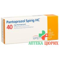 Пантопразол Спириг40 мг 15 таблеток покрытых оболочкой