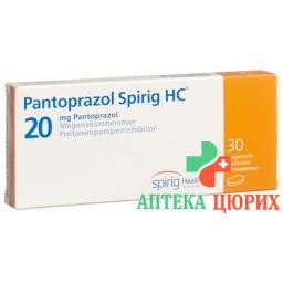 Пантопразол Спириг 20 мг30 таблеток покрытых оболочкой