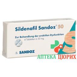 Силденафил Сандоз 50 мг 4 таблетки