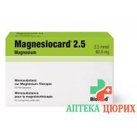Магнезиокард 2,5 ммoль 50 таблеток покрытых оболочкой