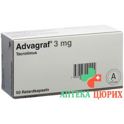 Адваграф 3 мг 50ретард капсул