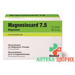 Магнезиокард 7,5 ммоль 60 шипучих таблеток