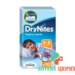 Huggies Drynites Nachtwindeln Boy 3-5jahre 10 штук