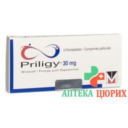 Прилиджи 30 мг 3 таблетки покрытые оболочкой