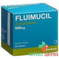Флуимуцил 600 мг 60 таблеток