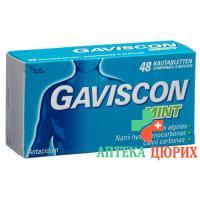Гавискон 48 мятных жевательных таблеток