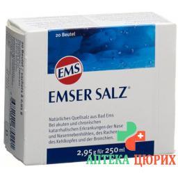 Эмсер Соль порошок 20 пакетиков по 2,95 г