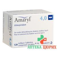 Амарил 4 мг 120 таблеток