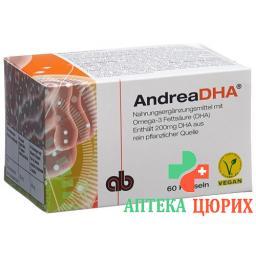 Андреада Омега-3 60 чисто растительныхкапсул