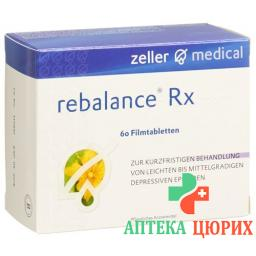 Ребалансе RX 500 мг 60 таблеток покрытых оболочкой