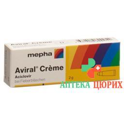 Авирал крем 2 г