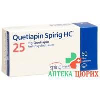 Кветиапин Спириг 25 мг 60 таблеток покрытых оболочкой