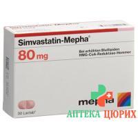 Симвастатин Мефа 80 мг 100 таблеток покрытых оболочкой