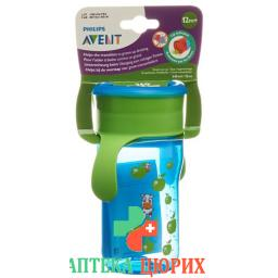 Avent Philips All Around Cup 340мл