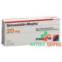 Симвастатин Мефа 20 мг 30 таблеток покрытых оболочкой