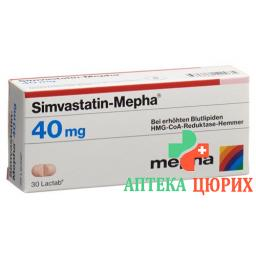 Симвастатин Мефа 40 мг 30 таблеток покрытых оболочкой