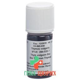Aromasan Thymian Thymol Atherisches Ol Bio 5мл