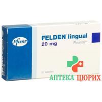 Фельден 20 мг 30 лингвальных таблеток