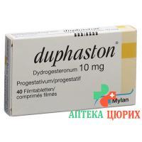 Дюфастон 10 мг 40 таблеток