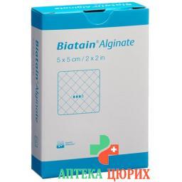 Biatain Alginate 5x5см 10 штук