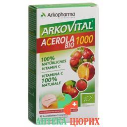Acerola Bio 1000 жевательные таблетки 30 штук