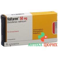 Вольтарен 50 мг 10 суппозиториев