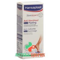 Hansaplast Anti Hornhaut Peeling 2 in 1 75мл