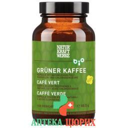 Натюркрафтверке Органический зеленый кофе в капсулах 88,5 г