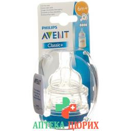 Avent Philips Milch Sauger 4 Loch Airflex 2 штуки