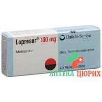 Лопресор 100 мг 40 таблеток покрытых оболочкой