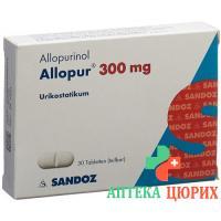 Аллопур 300 мг 30 таблеток