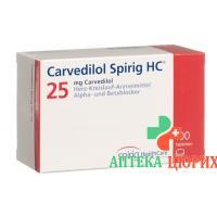 Карведилол Спириг 25 мг 100 таблеток