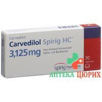 Карведилол Спириг 3,125 мг 30 таблеток