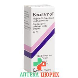Бецетамол 20 мл капли