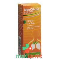 НеоЦитран капли от кашля для детей от 2-х месяцев 5 мг/мл 20 мл