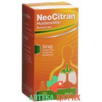 НеоЦитран сироп от кашля 15 мг / 10 мл флакон 200 мл