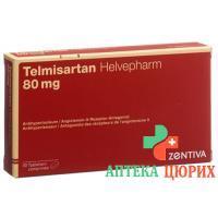 Телмисартан Хелвефарм 80 мг 30 таблеток