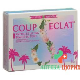 Coup D Eclat Naturgesichtsampulle 3x 1мл