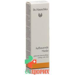 Dr. Hauschka Aufbauende Maske Prob 5мл