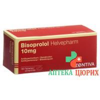 Бисопролол Хелвефарм 10 мг 100 таблеток