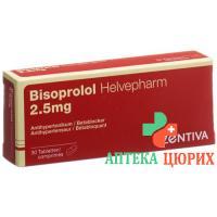 Бисопролол Хелвефарм 2.5 мг 30 таблеток