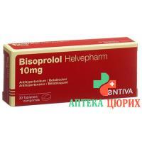 Бисопролол Хелвефарм 10 мг 30 таблеток