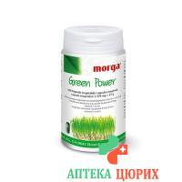 Морга Зелёная сила вегетарианские 100 капсул