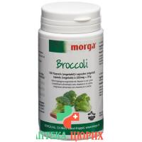 Морга Броколли вегетарианские 100 капсул