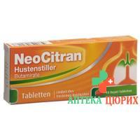 НеоЦитран от кашля 50 мг 10 депо-таблеток