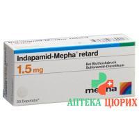 Индапамид Мефа Ретард 1,5 мг 90 депо таблеток