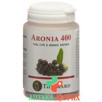 Арониа 400 мг 100 таблеток